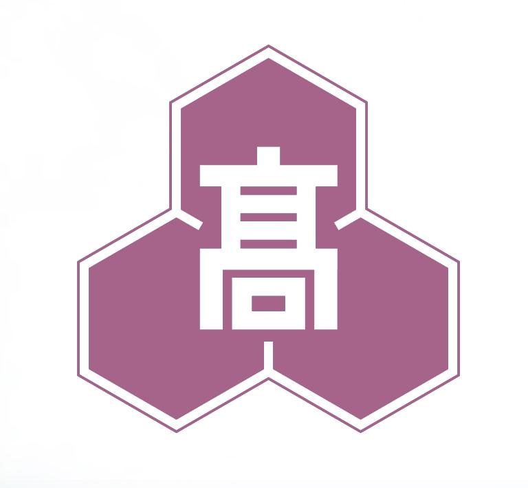 湯本高校野球部BO会